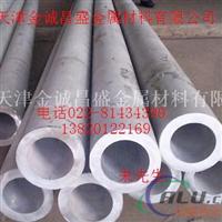 商丘厚壁6061铝管价格,6061大口径铝管