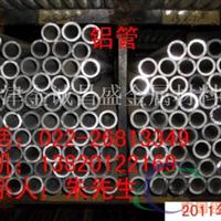 咸阳厚壁6061铝管价格,6061大口径铝管