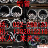 武威厚壁6061铝管价格,6061大口径铝管