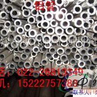 仙桃厚壁6061铝管价格,6061大口径铝管