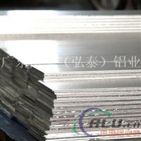 日本進口7075鋁合金板