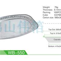 一次性锡纸盘 铝箔餐盒WB550