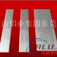 美铝7075铝排,7075航空铝排