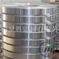 铝带生产厂家,低价供应铝带