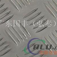 5083耐腐蚀花纹铝板