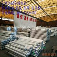 5053压花铝板 厚度4.0mm 铝板报价