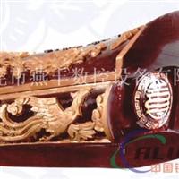 深圳棺木浮雕雕刻机厂家13652653169