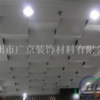 供應吉林燒焊弧形鋁單板吊頂