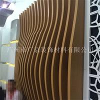 供應墻身弧形鋁方通  弧形異形鋁方通廠家