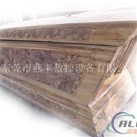 广州棺木浮雕雕刻机厂家13652653169