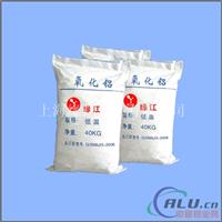 低溫氧化鋁80160目 吸附劑專用