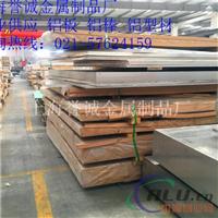 市场6005铝合金板材质价格最优惠
