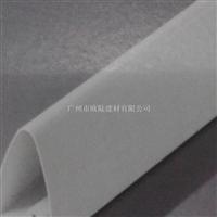 鋁天花 V型葉片天花 機翼型葉片天花