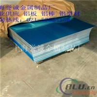 苏州市场 5086太阳能铝材专业市场报价