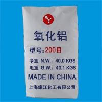 层析用中性氧化铝100200目 透水性好专用