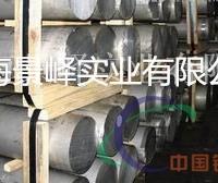 进口7075铝棒、硬度高、材质保证
