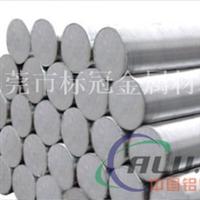 3004铝合金价格3004铝合金规格齐全质优价廉