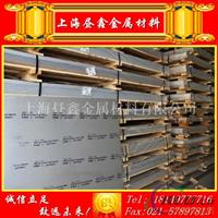 国产7075T651铝板 高硬度耐腐蚀