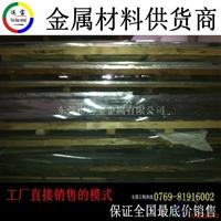 惠州6063铝合金板现货切割