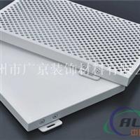 氟碳喷涂 氟碳烤漆铝单板幕墙铝单板吊顶