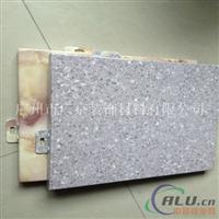 供应仿石纹铝单板厂家 真石漆铝单板价格