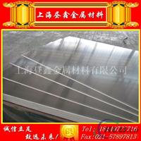 进口6060铝合金板材 可代客裁切
