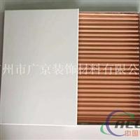 供应铝合金瓦愣板 室内吊顶铝瓦愣复合板
