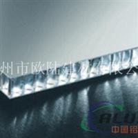 鋁單板  蜂窩板