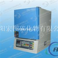 箱式电阻炉高温箱式电炉工业电炉