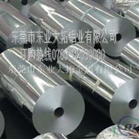进口高弹性6061铝带 易冲压6061铝带