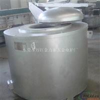 东莞铝合金熔炼保温一体炉