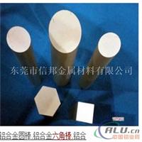 原装现货  直销环保1N99铝棒价格