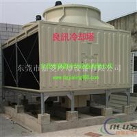 横流方型冷却塔400吨