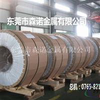5083h32铝板强度值