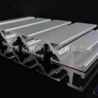异型铝型材加工  辽宁忠旺