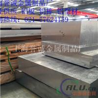 2A06铝板价格 铝板加工厂家
