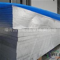 6061T651合金铝板   0.8500MM厚