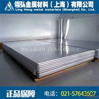 A1060铝板密度