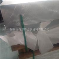 2A12中厚鋁板 高硬度鋁板