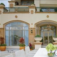 供应装饰型材、铝木门窗型材、沐浴房型材