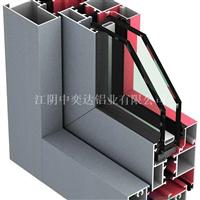 特大型断热铝型材生产企业18961616383