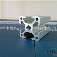 工业铝型材框架、求购铝型材厂家、铝型材配件