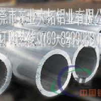 6082冷拉铝管 高硬度6082合金铝管