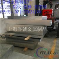 铝板6063t5 昆山铝板厂家