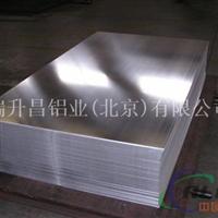 S=0.5500 6061t6合金铝板北京现货