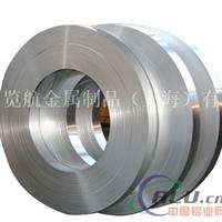 工业铝2124抛光进口铝合金2124铝合金无缝管