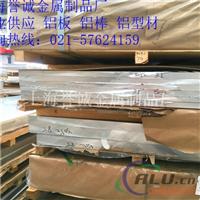 2a16中厚铝板价格 铝合金2A16价格
