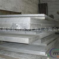 厂家供应铝板3003抛光进口铝板小规格