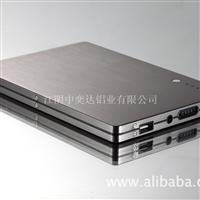 特大型手机外壳铝型材生产企业、18961616383