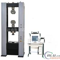 铝型材料拉伸试验机